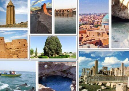 تعطیلات عید نوروز 1400به کجا سفر کنیم؟