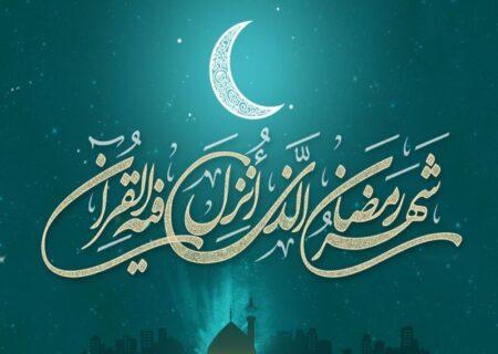 مهمترین وعده غذایی ماه رمضان