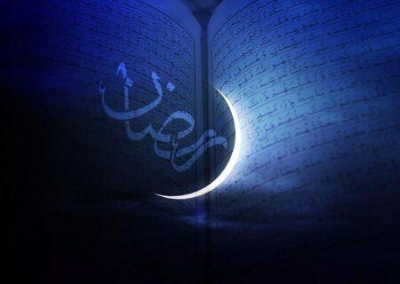 شروع ماه رمضان ۱۴۰۰ / سالی که دو ماه رمضان داریم