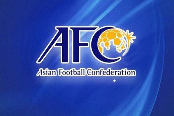 آیا AFC در حق ایران ظلم کرد؟