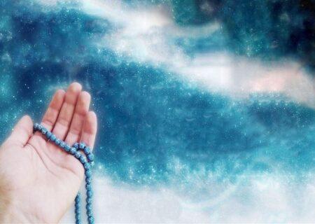 دعا/عشق به خداوند، آسان کنندۀ سختی ها