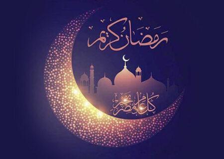 ضیافت رمضان/ لیالی قدر