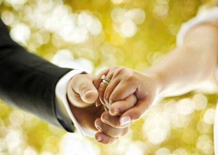 ازدواج موفق/چند نکته ضروری برای موفقیت در ازدواج