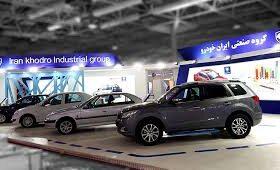 اولین طرح پیش فروش محصولات ایران خودرو در سال ۱۴۰۰