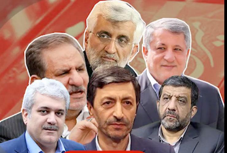 نامزدهای انتخابات ۱۴۰۰