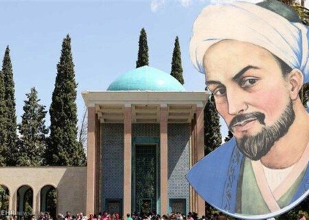 یکم اردیبهشت/روز بزرگداشت سعدی