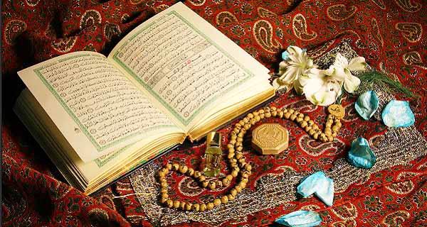 نماز، درمان دردهای بی درمان