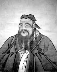 کنفوسیوس