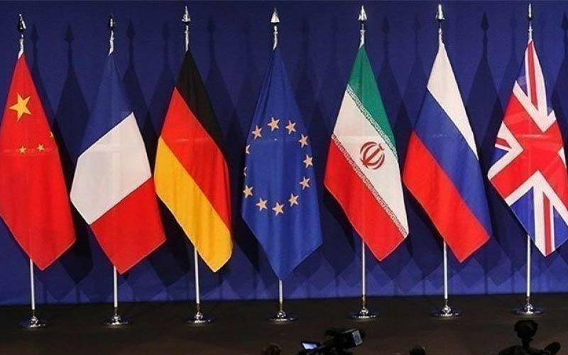 قرار است مذاکرات در راند چهارم به نتیجه احتمالی برسد
