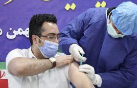 قبل وبعد از تزریق واکسن کرونا چه نکاتی باید رعایت شود؟