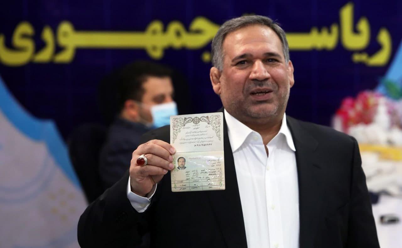 سید شمسالدین حسینی