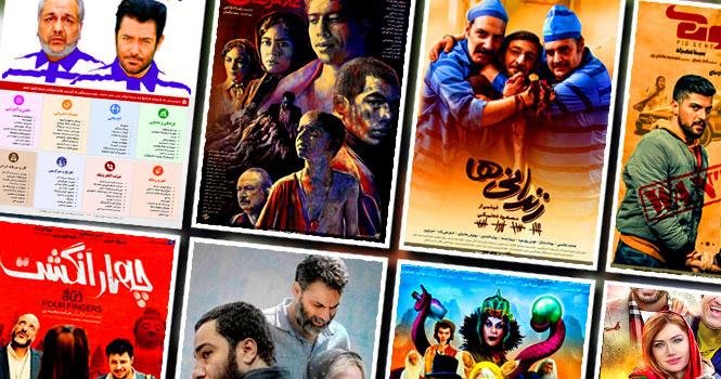 معرفی بهترین فیلم های ایرانی
