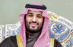 کاخ فوق لاکچری ولیعهد جوان عربستان سعودی/عکس