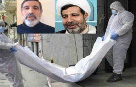 جزئیات جدید پرونده قاضی منصوری منتشر شد/ماجرای ازدواج پنهانی چیست؟