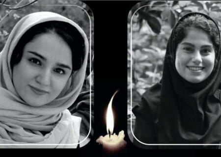 عکس خاکسپاری مهشاد کریمی و ریحانه یاسینی دو خبرنگار جوان