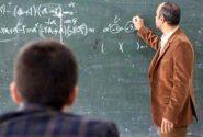 خبر خوش برای معلم ها/  تصویب کلیات لایحه رتبهبندی فرهنگیان