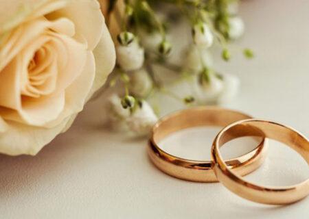 مراحل دریافت وام ازدواج و شرایط گرفتن آن
