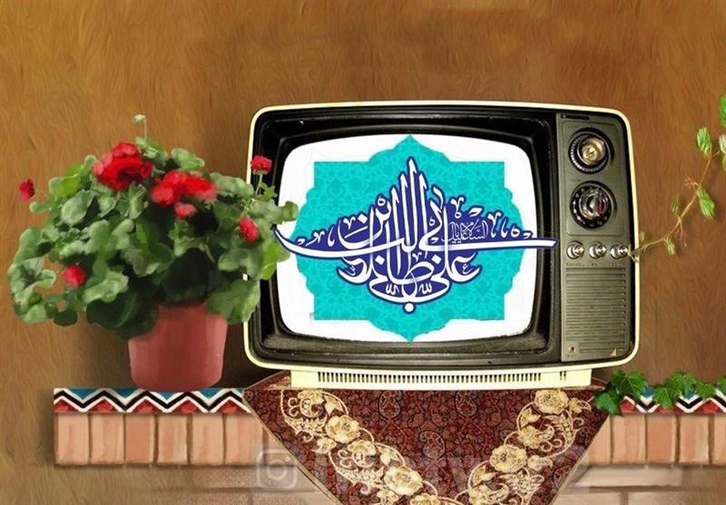ویژه برنامههای تلویزیون برای عید قربان تا غدیر
