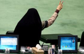 فوری/موافقت مجلس با بررسی طرح ضد اینترنت فضای مجازی