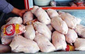 قیمت مرغ به ۴۵ هزار تومان رسید!