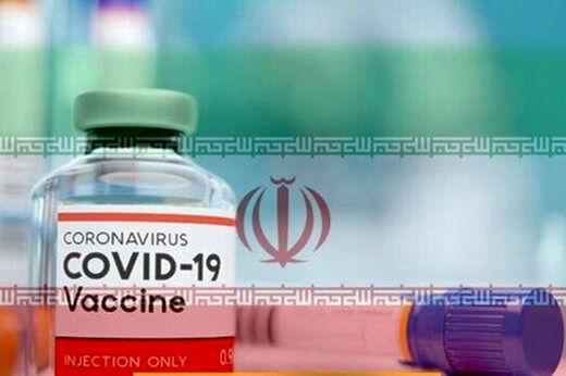واکسیناسیون افراد بالای ۱۸سال