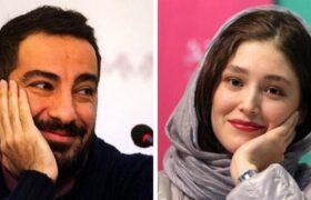ازدواج نوید محمد زاده و فرشته حسینی/ عکس پدر زن نوید در روز عقد