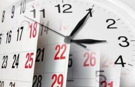 وضعیت پرداخت حقوق کارمندان در این چند روز تعطیلی
