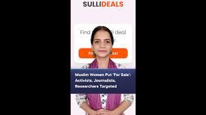 فروش زنان مسلمان هندی در حراجی آنلاین