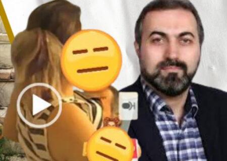 آبروریزی رئیس بیمه سلامت آستارا/عکس و فیلم برهنه!!!