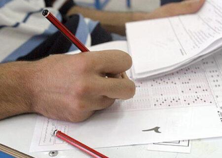 زمان اعلام نتایج آزمون مشمولان استخدامی وزارت آموزش و پرورش اعلام شد
