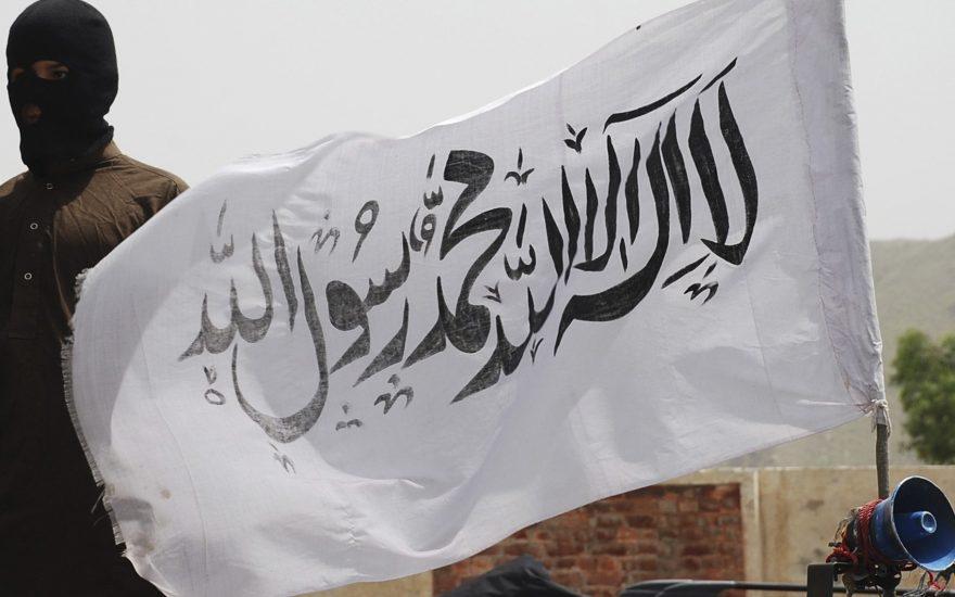 پرچم طالبان( بیرق طالبان)