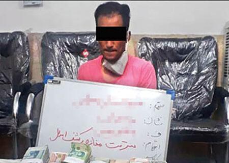سرقت میلیاردی با نفوذ از یک سوراخ در صرافی مشهد
