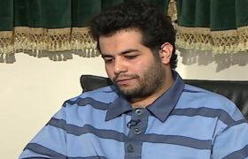 خبر خودکشی میلاد حاتمی در زندان اوین حقیقت دارد؟