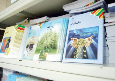 کتابهای درسی دانشآموزان در همه مقاطع تحصیلی توزیع میشود