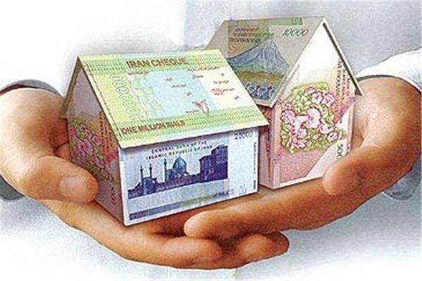 وام خرید خانه/وام ۴۸۰ میلیونی/سقف تسهیلات برای چه کسانی است؟