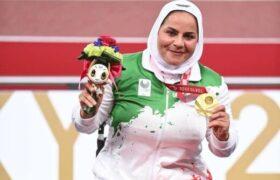 هاشمیه متقیانشیر زنی که مدال طلای پرتاب نیزه پارالمپیک را از آن خود کرد/فیلم