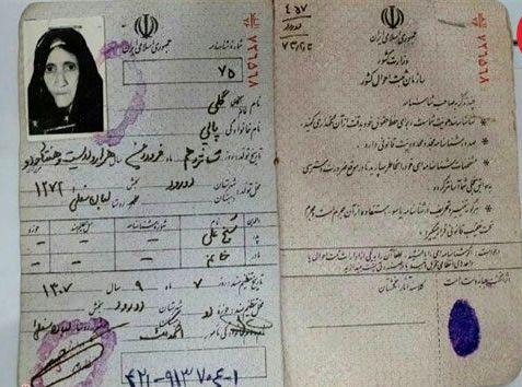 پیرترین زن ایران /گلی پاپی