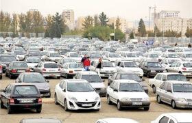 کاهش ۵ تا ۱۰ درصدی قیمت همه خودروها