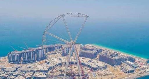 بلندترین چرخ و فلک جهان