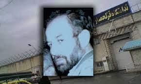 حاج داوود/شکنجه گر زندان قزل حصار بر اثر بیماری درگذشت