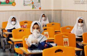 بازگشایی مدارس از آبان/چه کسانی باید به مدرسه بروند؟