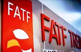 ترکیه وارد لیست خاکستری FATF شد و ایران همچنان در لیست سیاه