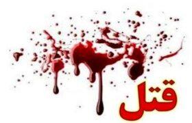 اعتراف دروغین مرد متوهم به قتل ۲۶ زن در تهران!