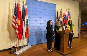 زنان افغانستان در سازمان ملل:کرسی افغانستان در این سازمان به طالبان داده نشود